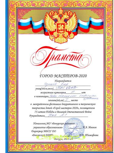 Региональные_page-0006.jpg