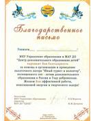 Муницыпальные УМС_page-0002.jpg