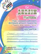 EPSON020.JPG