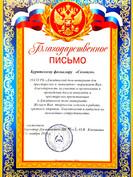 4_PDF Scanner 21-01-2021 2.45.24 PM.jpg