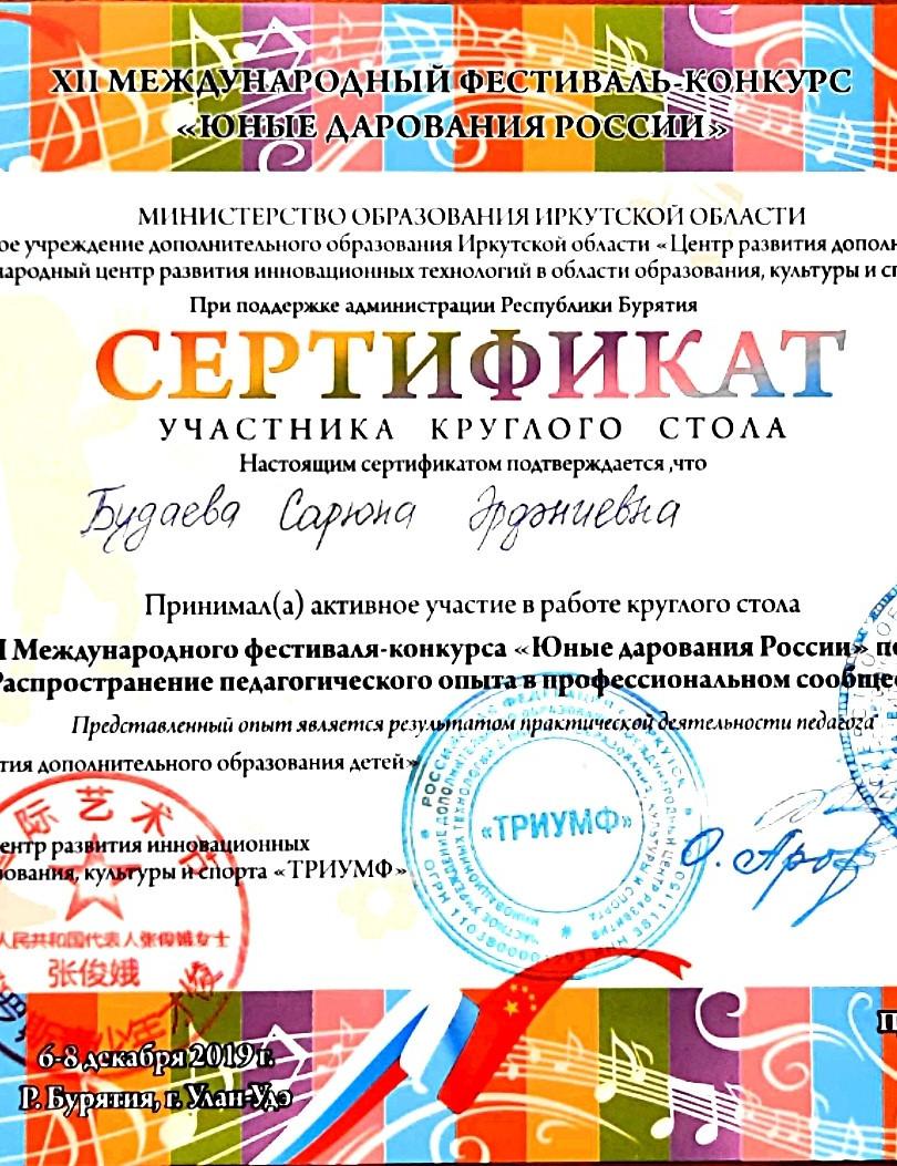 7_PDF Scanner 21-01-2021 2.49.20 PM.jpg