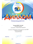 EPSON019.JPG