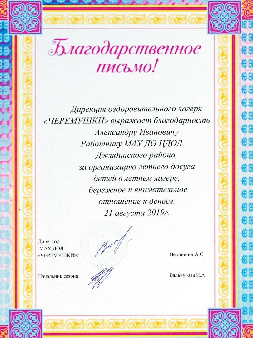 CCI20012021_0002.jpg