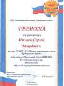 EPSON036.JPG