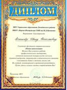 EPSON013.JPG