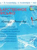 CCI20012021.jpg