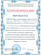 CCI20012021_0005.jpg