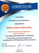 EPSON034.JPG