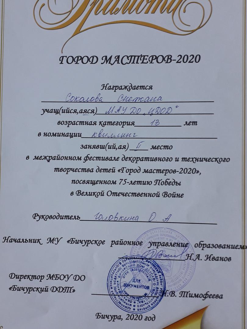 20210121_142329.jpg