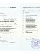 Диплом о переподготовки_page-0003.jpg