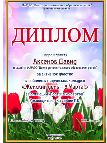 Учреждение_page-0003.jpg