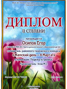 Муницыпальный_page-0002.jpg