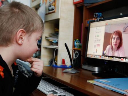 «Центр дополнительного образования детей» в режиме онлайн