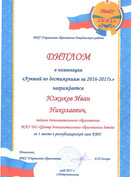 EPSON011.JPG
