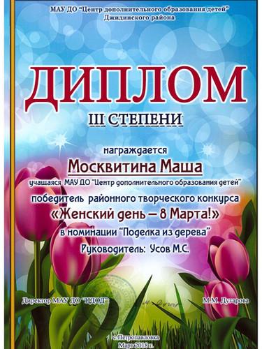 Муницыпальный_page-0003.jpg