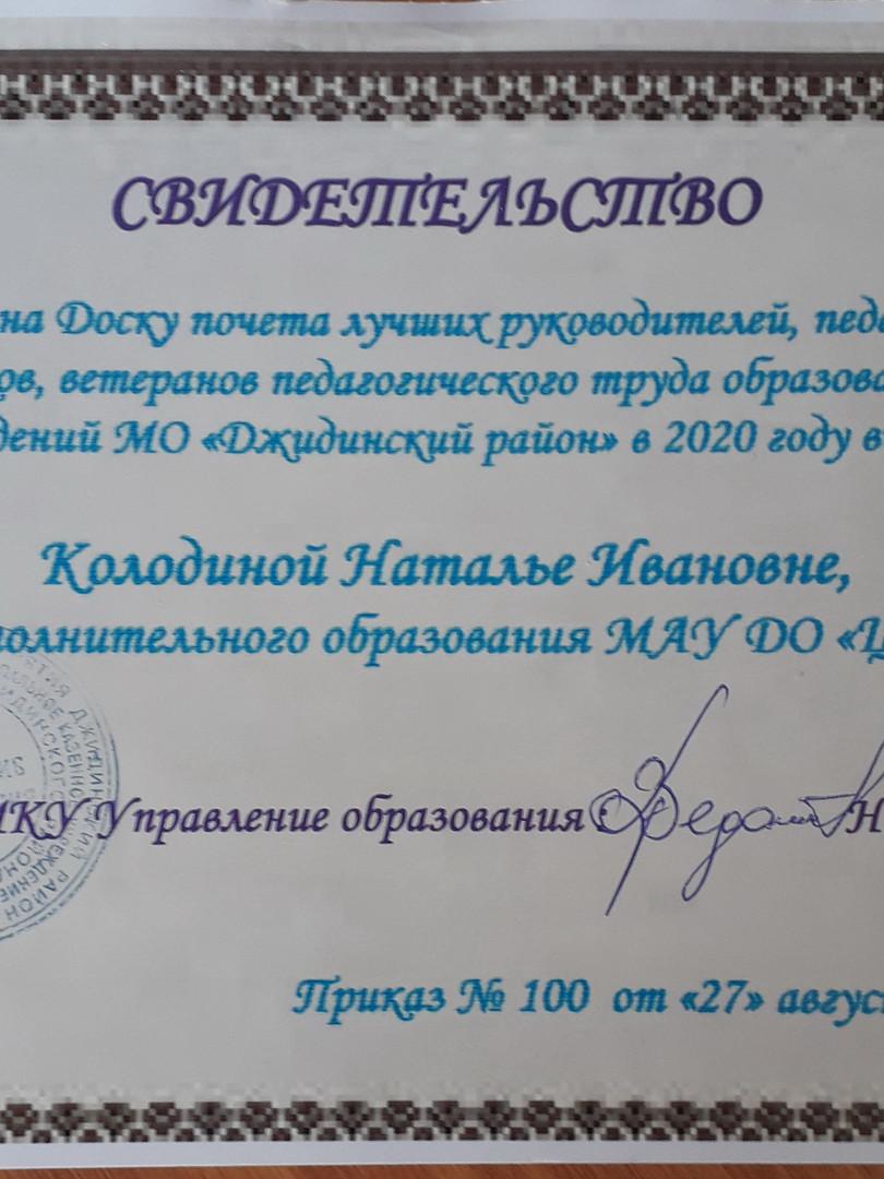 20210125_121523.jpg