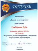 Муницыпальный_page-0006.jpg