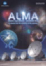 Полнокупольное шоу АЛМА - окно в тайны вселенной