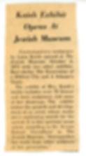 1973_October_Circa.jpg