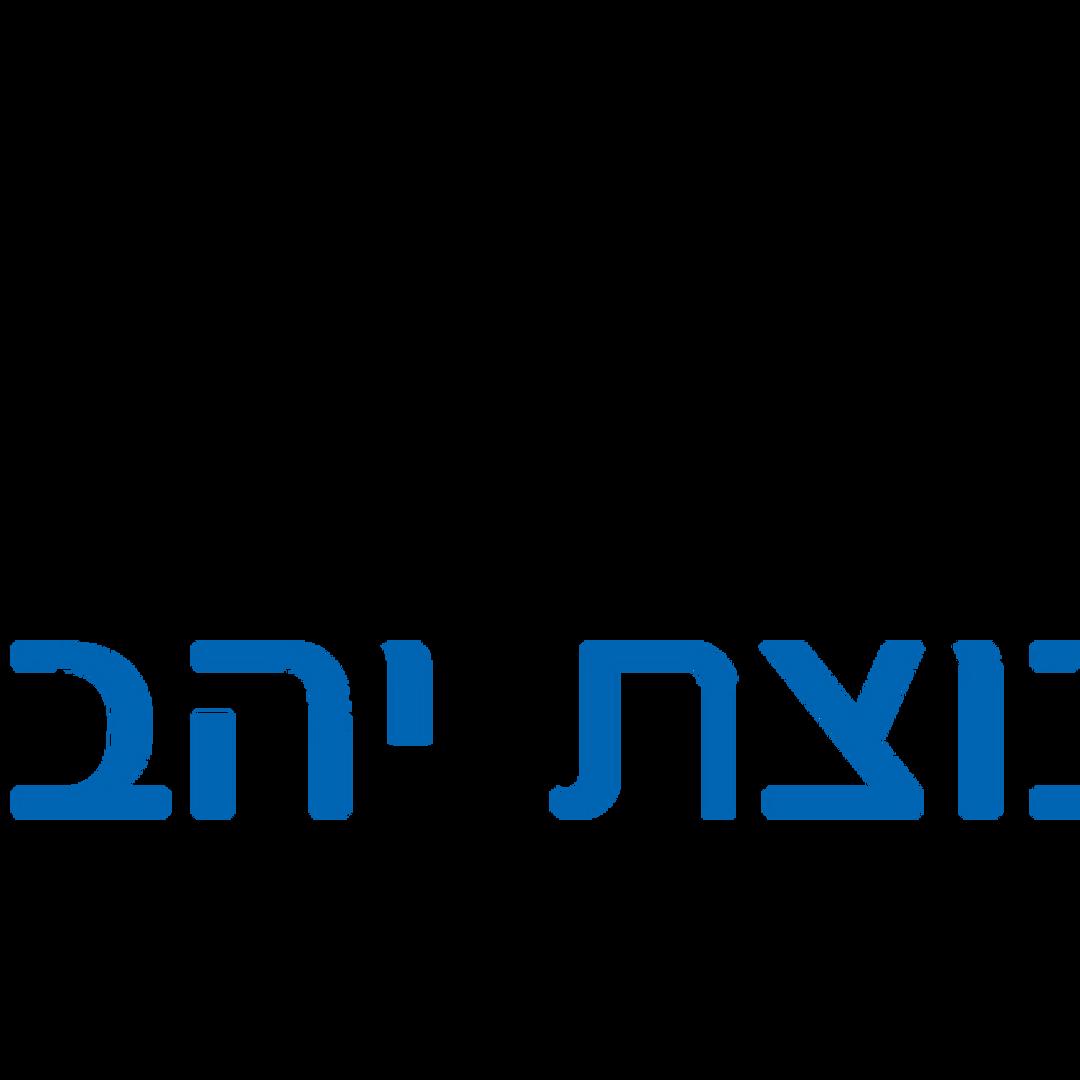 yhg-logo-hebrew-test-1.png