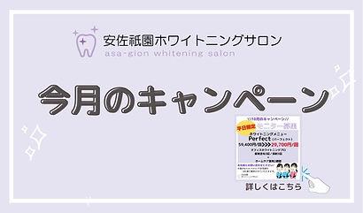 モダン 女性 美容師 名刺.jpg