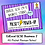 "Thumbnail: EdExcel GCSE Business 2 ""Pocket Power-Up"" - A6 Revision Notes Booklet"