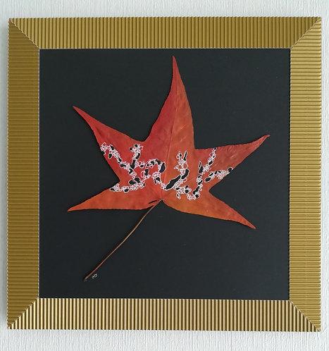 Tableau feuille peinte - Orange Frog