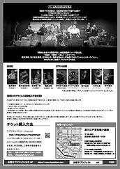 おはぷろ特別公演裏.jpg