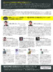 お囃子裏 (1).jpg