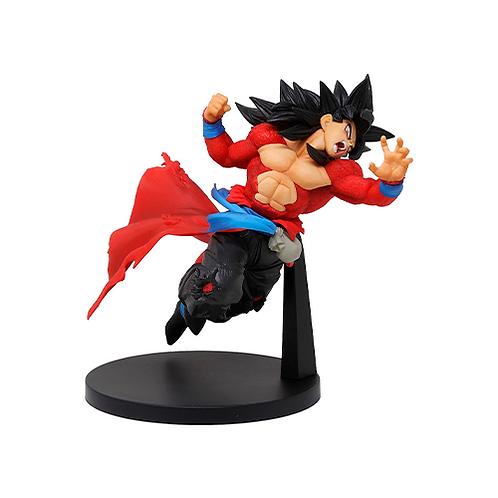 SDBH (9TH Anniversary Figure) | Dragon Ball Super:Super Saiyan 4 Goku Xeno
