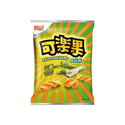 Snack | Pea Crackers: Wasabi Flavour (57G)