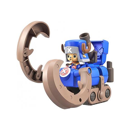 Plastic Model Kit | Chopper Robo Super 3 Horn Dozer