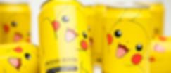 GS Pikachu 02.png