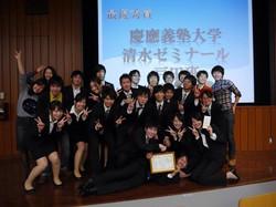 関東学生マーケティング大会 その1