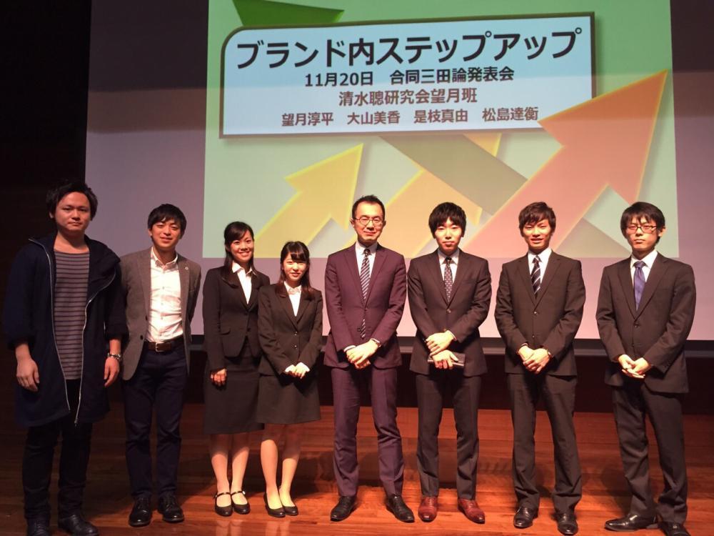 マーケティング三田論合同発表