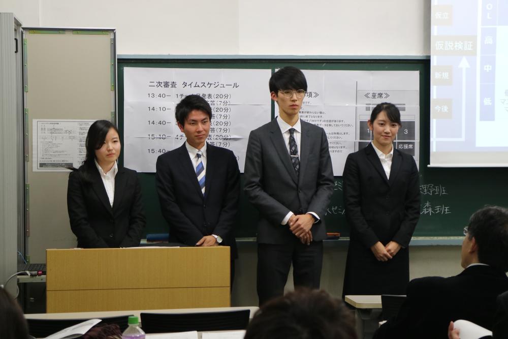 関東マーケティング大会2015 3