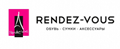 RendezVouz.png