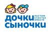 DochkiSinochki.png