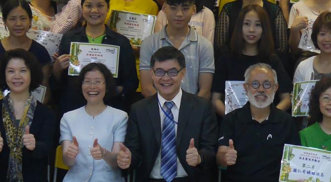 福音本是神的大能:2018高雄幸福小組國際研習會回應5