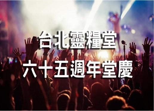2019/9/21青崇