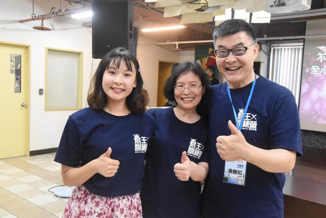 讓家偉大:台北靈糧堂65周年堂慶特會感恩