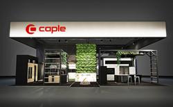 Caple KBB Stand 2018 - Silver_V1-0005sav