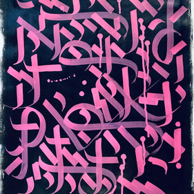 Drippink letters