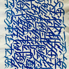 Blue symbolism
