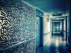 Abstract calligraffiti