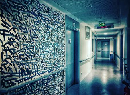 New wall at FAM Romain Jacob in Paris