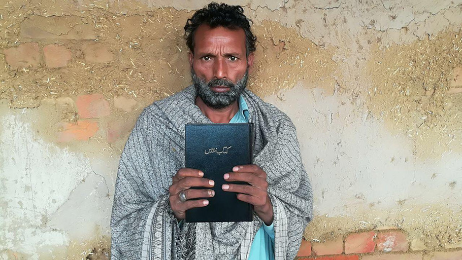 Receiving a Bible