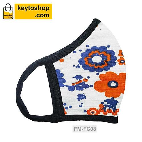 Buy 3 Cotton Face Mask FM-FC08
