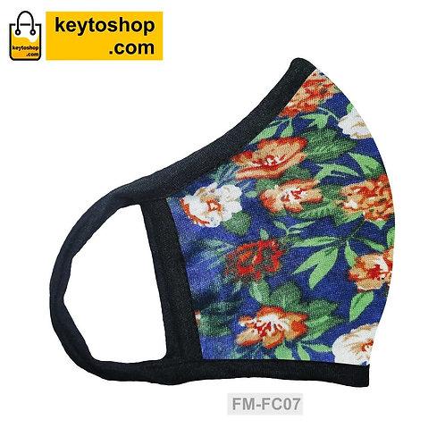 Buy 3 Cotton Face Mask FM-FC07