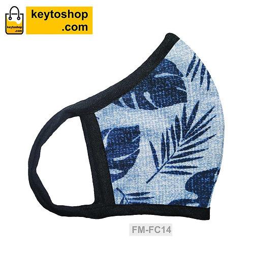 Buy 3 Cotton Face Mask FM-FC14